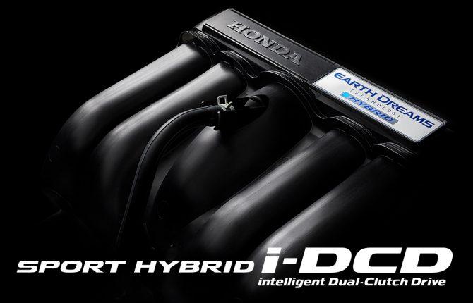 新型フリードハイブリッドエンジン