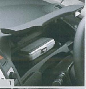 運転席アッパーボックス
