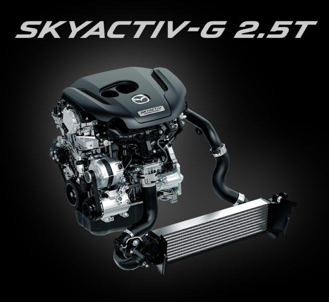 2.5Lターボエンジン「SKYACTIVE-G2.5T」