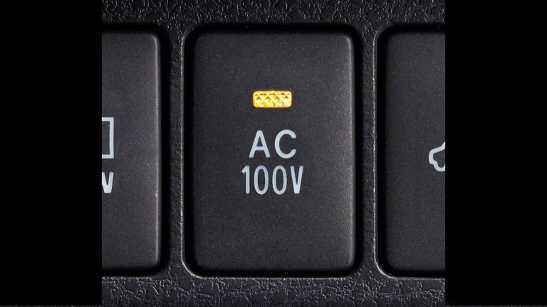 アクセサリーコンセント(AC100V・1500W)